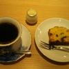 200万アクセスお礼としばしの休息、若干の宝塚熱への懸念(^^)