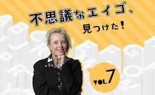 英語を使った言葉遊びが面白い!言語学者も注目の日本の店名