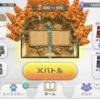 【CryptoChips byGMO】ビットコイン配布ゲーム 『ウィムジカルウォー』