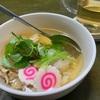 【魯山人センセのお茶漬け】納豆 海苔 てんぷら そういうお茶漬け