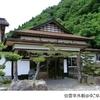 湯村温泉の外れにこじんまりと佇む伯雲亭に泊まりました