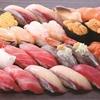 【オススメ5店】祐天寺・学芸大学・都立大学(東京)にある回転寿司が人気のお店