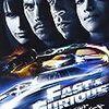 【映画】ワイルド・スピード MAX【Fast & Furious】