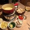 スイス料理店CHESAで本格的チーズフォンデュ@プロンポン