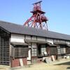 復元炭鉱住宅と伊田第一竪坑櫓
