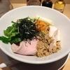 【今週のラーメン1431】 Japanese Soba Noodles むぎとオリーブ (東京・銀座) 濃厚卵のまぜSOBA