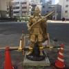 他府県民が知らない名古屋の不思議スポット!②三英傑と水戸黄門像