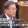 国際法無視、感情的な韓国の「対抗措置」