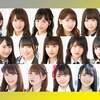AKB48/STU48選抜が出演「J-WAVE INNOVATION WORLD FESTA」