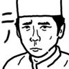 【邦画】『ラストレシピ ~麒麟の舌の記憶~』感想レビュー--特殊能力者を主人公にしながら、その能力を全く使わないって