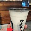 台湾ドリンク|珍煮丹|台湾でタピオカと並んで人気がある飲み物とは?!