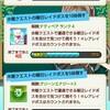 アンジュ・ヴィエルジュ ガールズバトル気まぐれ日記10/26