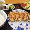 【グルメ部】行啓通にある「昭和レトロ」な餃子屋さん「亀ちゃん」へ行ってきました!