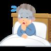 誤嚥性肺炎、肺炎の具体的看護計画(OP、TP、EP)とそのエビデンス 看護実習・臨床向け