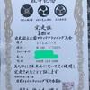 第4回日光国立公園マウンテンランニング大会ふりかえり【その1】スタートまで