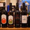 遂にレギュラー化!スペインの酒精強化ワイン【モンティー・リャモリレス】なんと6種類登場☆『CRUZ CONDE  Fino,Oroloso,Cream,PaleCream,PedroXimenezLaTercia,PedroXimenezSoleraFundacon1902』