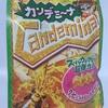 カンデミ〜ナグミ エナジーソーダ味