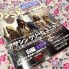 PS3 ゴジラにヘドラと昭和メカゴジラが参戦決定!ジオラマモードも搭載!
