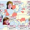 欧州で女性指導者続々 福祉重視の「母性的」政府、軍縮小も後押し