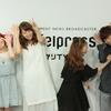 【6月24日】 『ナナイロ~FRIDAY~』 プレイバック!! 047
