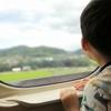 【3歳で診断】軽度の自閉症スペクトラム(ASD)・ADHD・DCDの特徴
