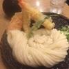 【新宿】新宿でうどんの食べログ人気ランキング一位の名店「うどん 慎」に行ってきました【うどん】