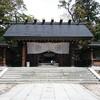 神社と旅の関係