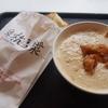 【台北旅行】台湾での朝ごはんは定番の阜杭豆漿で。待ち時間は20分!?