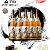 白若潮 2周年記念 イベント ケーキハウスカネヤマ 様・金山バーム プレゼント 若潮酒造 焼酎