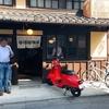 【京都旅行】季節のフルーツサンドが美味しいお店「市川屋珈琲」ってどんなとこ?行ってきたので紹介!