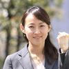 茜ケ久保(あかねがくぼ)嘉代子の夫 学歴は?きれいすぎる衝撃の事実!