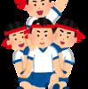 【IPO布陣】SYSホールディングス~明日(6/21)抽選発表 東海東京に望みをかける~
