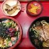 「ファミリー寿司・割烹 まる」金沢市無量寺、アピタタウン金沢ベイ内