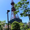 札幌をリモート観光してみてね!2020年6月の札幌へようこそ!札幌クレープClover本店へ☆コロナに負けてられないぞ~