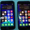 ひさびさに購入。iPhone SE (第2世代)