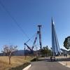 宇品シーサイド散歩がおすすめです。宇品波止場公園から元宇品、そして広島港へ海岸沿いを歩きます。