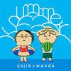 yojikとwanda「ナツ三部作」について