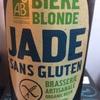【欧州ビール制覇】その15:JADE sans gluten【グルテンフリービール】