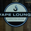 VAPE shop in Hiroshima