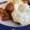 チキン南蛮は宮崎発祥!宮崎空港で本場のチキン南蛮を食べられる。【Cosmos(宮崎・宮崎空港内)】