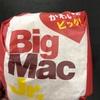 マクドのビッグマックジュニアの意義!?