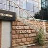 亮馬河沿いのカフェCoffee Cuore