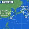 台風6号の影響はきょうまで?
