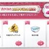 【マギレコ】『魔法少女まどか☆マギカ10周年記念キャンペーン』開催!130回無料ガチャもあるよ! 2021年4月21日の情報まとめ