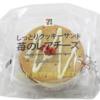 コンビニスイーツ セブン「しっとりクッキーサンド苺のレアチーズ」