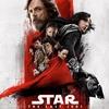 Star Wars: The Last Jedai  スターウォーズ 最後のジェダイ