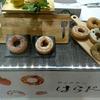 フジオフードの株主優待で買える「はらドーナッツ」@武蔵小杉店