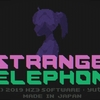 Strange Telephone 現実と異世界を行き来する脱出ゲー(電話で)