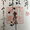 小岩神社(小岩,東京)2017/6/4