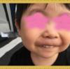 2歳児の面白い発言3連発